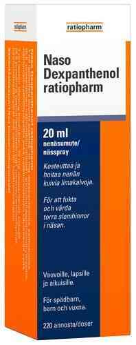 NASO DEXPANTHENOL RATIOPHARM 20 ML